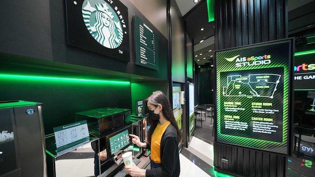 Starbucks' self-serving machine in Bangkok, Thailand