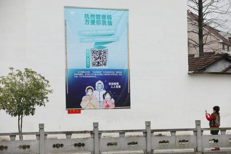 A QR Code that connects people to coronavirus information on a print poster